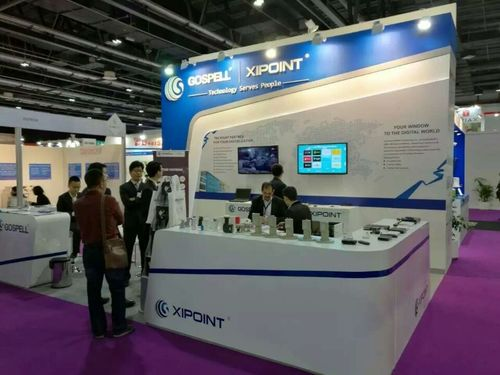 GOSPELL in 2016 Cabsat Exhibition