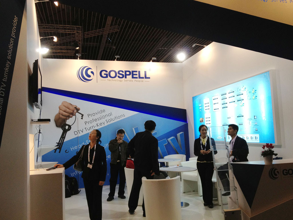GOSPELL is in 2012 IBC Show