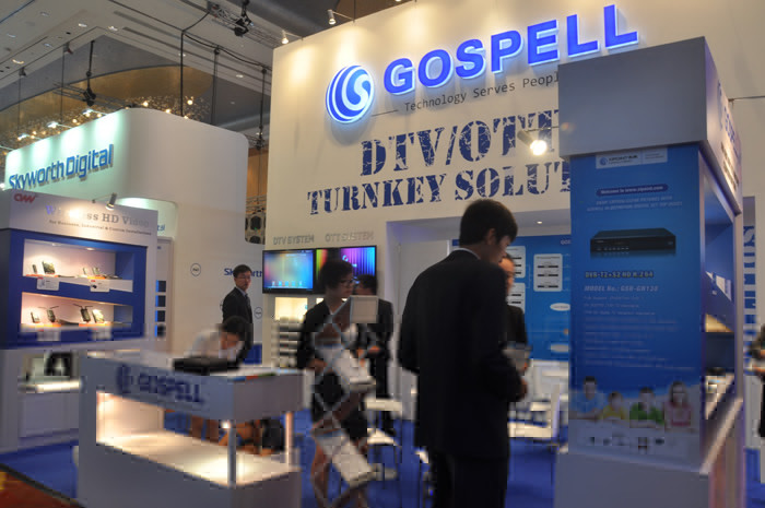Gospell in 2013BCA Show