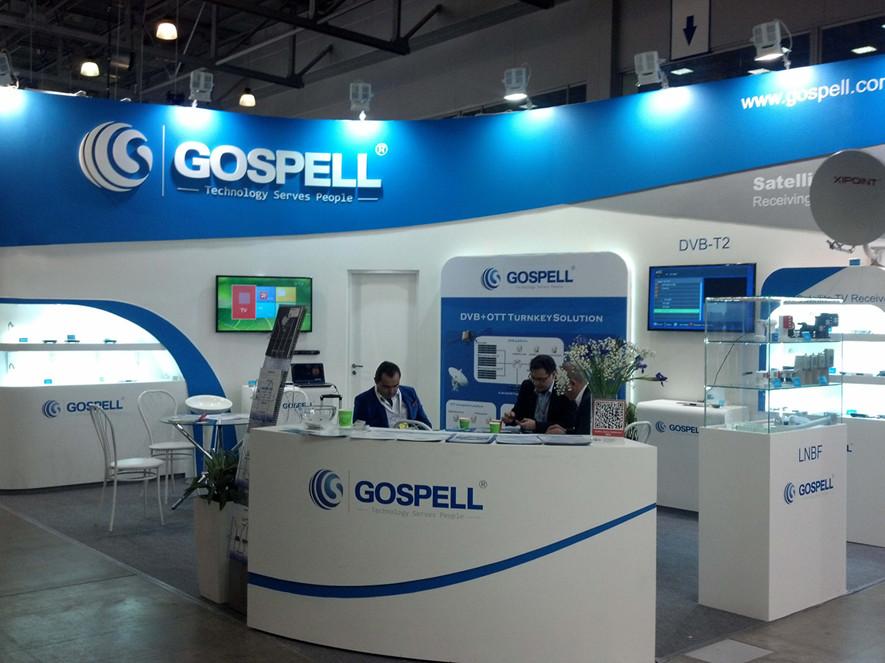 Gospell in 2015 CSTB