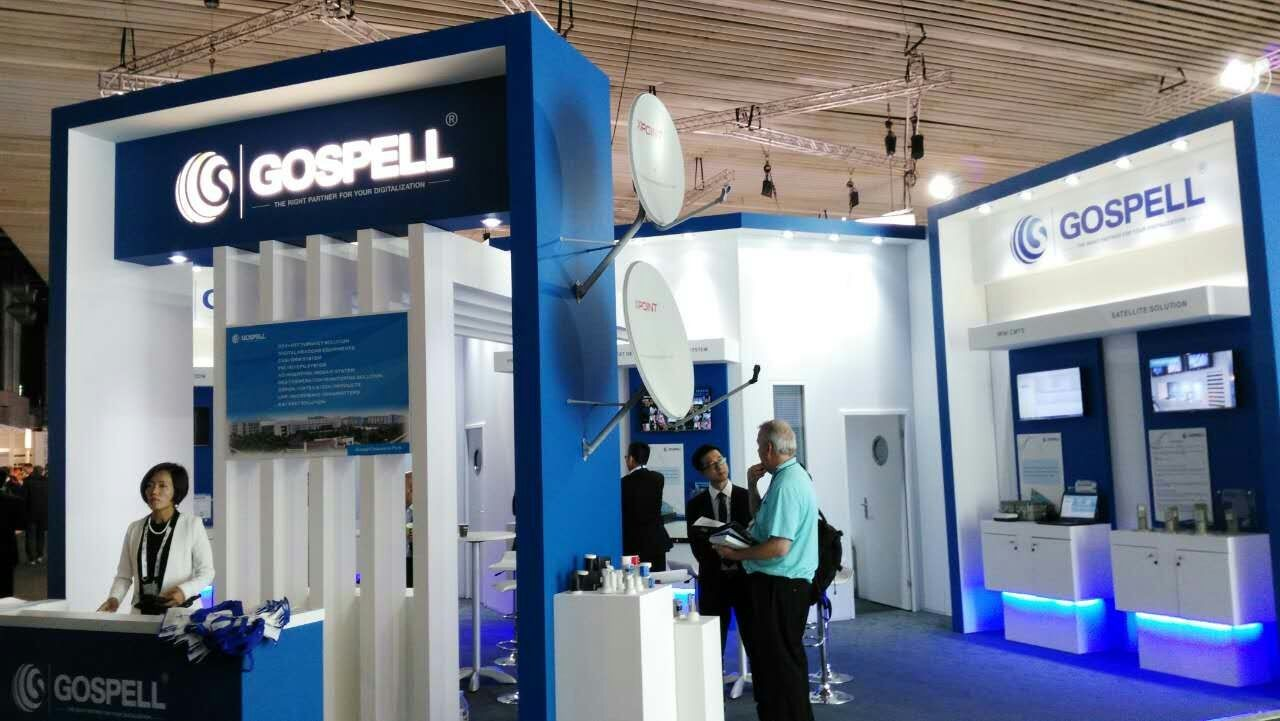 Gospell in 2015IBC show