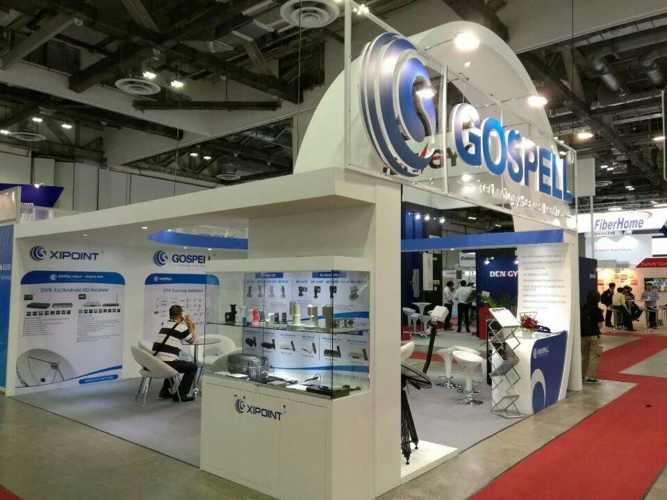 Gospell in 2016 Communication Asia Singapore